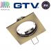 Потолочный светильник/корпус, GTV, встраиваемый, не регулируемый угол, алюминиевый, квадратный, патина, PORTO. ЕВРОПА!