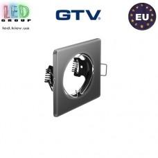 Потолочный светильник/корпус, GTV, встраиваемый, стальной, квадратный, чёрный хром, PARMA. ЕВРОПА!