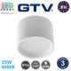 Светодиодный светильник GTV, 25W (EMC+), 4000K, IP44, накладной, круглый, алюминиевый, белый, Ra≥80, ARCCO. ЕВРОПА! Гарантия - 3 года