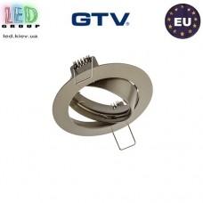 Потолочный светильник/корпус, GTV, встраиваемый, поворотный, алюминиевый, круглый, инокс, PORTO-K. ЕВРОПА!