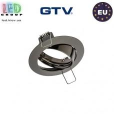 Потолочный светильник/корпус, GTV, встраиваемый, поворотный, алюминиевый, круглый, чёрный хром, PORTO-K. ЕВРОПА!