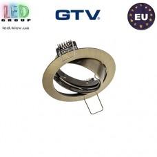 Потолочный светильник/корпус, GTV, встраиваемый, поворотный, алюминиевый, круглый, патина, PORTO-K. ЕВРОПА!