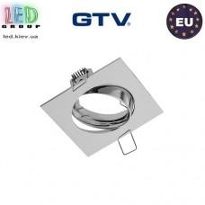 Потолочный светильник/корпус, GTV, встраиваемый, поворотный, алюминиевый, квадратный, хром, PORTO-K. ЕВРОПА!