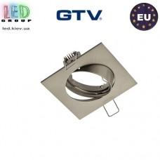 Потолочный светильник/корпус, GTV, встраиваемый, поворотный, алюминиевый, квадратный, инокс, PORTO-K. ЕВРОПА!