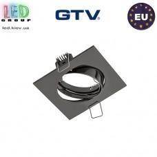 Потолочный светильник/корпус, GTV, встраиваемый, поворотный, алюминиевый, квадратный, чёрный хром, PORTO-K. ЕВРОПА!