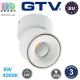 Светодиодный светильник GTV, 8W (EMC+), 4000K, поворотный, накладной, круглый, алюминиевый, белый, Ra≥80, BIANCO. ЕВРОПА! Гарантия - 3 года