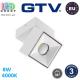 Светодиодный светильник GTV, 8W (EMC+), 4000K, поворотный, накладной, квадратный, алюминиевый, белый, Ra≥80, BIANCO. ЕВРОПА! Гарантия - 3 года