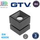 Светодиодный светильник GTV, 8W (EMC+), 4000K, поворотный, накладной, квадратный, алюминиевый, чёрный, Ra≥80, BIANCO. ЕВРОПА! Гарантия - 3 года