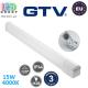 Светодиодный LED светильник GTV, 15W (EMC+), 4000K, IP44, 682мм, накладной, линейный, встроенная розетка, алюминий + поликарбонат, белый, Ra≥80, JASMIN. ЕВРОПА! Гарантия - 3 года