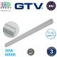 Светодиодный LED светильник GTV, 50W (EMC+), 4000К, 1200мм, UGR<19, подвесной, линейный, белый, алюминиевый, без блока питания, Ra≥80, OMEGA LINE-A. ЕВРОПА! Гарантия - 3 года