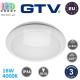 Светодиодный LED светильник GTV, 16W (EMC+), 4000K,  IP66, с сумеречным датчиком, круглый, пластик, белый, Ra≥80, TOKIO 16-WP. ЕВРОПА! Гарантия - 3 года