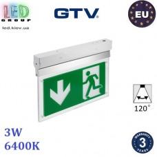Аварийный светодиодный LED светильник GTV, 3W, 6400K, 300Lm, аккумулятор - на 3 часа, алюминий + PC, Ra≥80, CORSO. ЕВРОПА!