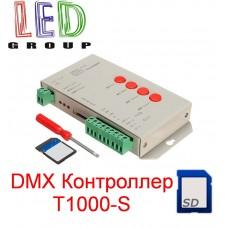 DMX Контроллер T1000-S для RGB-Magic светодиодных лент, модулей, LED NEON, 7-24V, до 2048 пикселя.