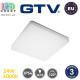 Светодиодный LED светильник GTV, 24W (EMC+), 3000K,  IP54, квадратный, пластик, белый, Ra≥80, BESA. ЕВРОПА! Гарантия - 3 года