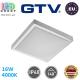 Светодиодный LED светильник GTV, 16W (EMC+), 4000K, IP40, квадратный, акрил + алюминий, серебряный, Ra≥80, ATLANTIS KW. ЕВРОПА! Гарантия - 2 года!