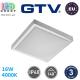 Светодиодный LED светильник GTV, 16W (EMC+), 4000K, IP40, квадратный, акрил + алюминий, серебряный, Ra≥80, ATLANTIS KW. ЕВРОПА! Гарантия - 3 года