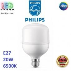 Светодиодная LED лампа Philips, 20W, E27, G3, 6500К - холодное свечение, 2700Lm, промышленная, TForce Core Highbay 865, Ra≥80. Гарантия - 2 года