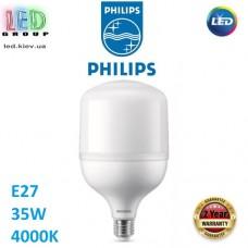 Светодиодная LED лампа Philips, 35W, E27, G3, 4000К - нейтральное свечение, 5000Lm, промышленная, TForce Core Highbay 840, Ra≥80. Гарантия - 2 года