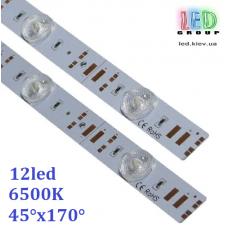 Светодиодная алюминиевая линейка с линзами, для телевизора, 12V, 3030, 12 led/m, 18W, IP20, 6500K - белый холодный, Standart. Гарантия - 12 месяцев