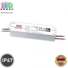 Блок питания JINBO 12V, 5A, 60W, пластиковый корпус, IP67, герметичный, для наружного применения. Гарантия - 2 года.