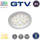 Светодиодный LED светильник GTV, 1.5W, 2700K, 12V, накладной, круглый, пластиковый, цвета матовый хром, LUMINO. ЕВРОПА! Гарантия - 3 года