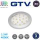 Светодиодный LED светильник GTV, 1.5W, 4000K, 12V, накладной, круглый, пластиковый, цвета матовый хром, LUMINO. ЕВРОПА! Гарантия - 3 года