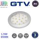 Светодиодный LED светильник GTV, 1.5W, 6500K, 12V, накладной, круглый, пластиковый, цвета матовый хром, LUMINO. ЕВРОПА! Гарантия - 3 года