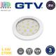 Светодиодный LED светильник GTV, 1.5W, 2700K, 12V, накладной, круглый, пластиковый, белый глянцевый, LUMINO. ЕВРОПА! Гарантия - 3 года