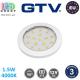 Светодиодный LED светильник GTV, 1.5W, 4000K, 12V, накладной, круглый, пластиковый, белый глянцевый, LUMINO. ЕВРОПА! Гарантия - 3 года