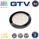 Светодиодный LED светильник GTV, 1.5W, 2700K, 12V, накладной, круглый, пластиковый, чёрный глянцевый, LUMINO. ЕВРОПА! Гарантия - 3 года