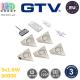 Комплект светодиодных LED светильников GTV, 5шт., 1.6W, 3000K, треугольные, сталь + пластик, цвета инокс. ЕВРОПА! Гарантия - 3 года