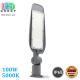 Светодиодный LED светильник, консольный, уличный, поворотный, 100W, 5000K, IP65, алюминий + антивандальное стекло, серый, RA≥80
