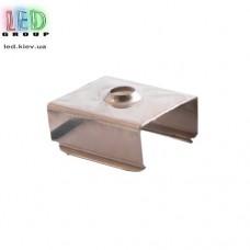 Клипса монтажная для алюминиевого профиля LD-128, металлическая.