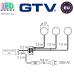 Комплект светодиодных LED светильников GTV, 3шт., 1.8W, 3000K, круглые, пластиковые, цвета сатин, LUGO. ЕВРОПА! Гарантия - 3 года