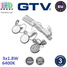 Комплект светодиодных LED светильников GTV, 3шт., 1.8W, 6400K, круглые, пластиковые, цвета сатин, LUGO. ЕВРОПА! Гарантия - 3 года