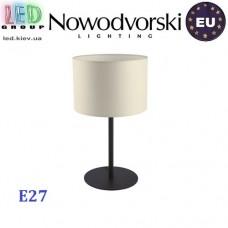 Настольная лампа/корпус Nowodvorski ALICE ECRU 9086, 1xE27, сталь + текстиль, бежевый. ЕВРОПА!