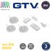 Комплект светодиодных LED светильников GTV, 3шт., 1.8W, 3000K, круглые, пластиковые, цвета хром, LUGO. ЕВРОПА! Гарантия - 3 года