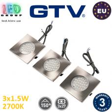 Комплект светодиодных LED светильников GTV, 3шт., 1.5W, 2700K, врезные, квадратные, алюминий + пластик, цвета матовый хром, MARBELLA. ЕВРОПА! Гарантия - 3 года