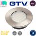 Комплект светодиодных LED светильников GTV, 3шт., 1.5W, 2700K, врезные, круглые, алюминий + пластик, цвета матовый хром, MARBELLA. ЕВРОПА! Гарантия - 3 года