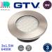Комплект светодиодных LED светильников GTV, 3шт., 1.5W, 6400K, врезные, круглые, алюминий + пластик, цвета матовый хром, MARBELLA. ЕВРОПА! Гарантия - 3 года