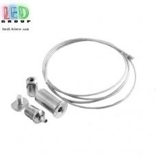 Дополнительное крепление для профиля LD-143/154/170, 1 трос (1м), метал