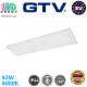 Светодиодная LED панель GTV, 42W (EMC+), 4000К, IP44, алюминиевая, прямоугольная, белая, Ra≥80, KING. ЕВРОПА! Гарантия - 2 года!
