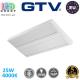 Светодиодная LED панель GTV, 25W (EMC+), 4000К, стальная, прямоугольная, белая, Ra≥80, VERONA. ЕВРОПА! Гарантия - 5 лет