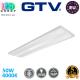Светодиодная LED панель GTV, 50W (EMC+), 4000К, стальная, прямоугольная, белая, Ra≥80, VERONA. ЕВРОПА! Гарантия - 5 лет