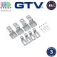 Набор крепежей GTV, 4шт., для настенного монтажа LED-панелей, металл. ЕВРОПА! Гарантия - 3 года