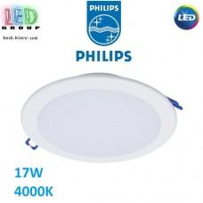 Светодиодный LED светильник Philips, 17W, 4000K, Ø115мм, врезной, потолочный, круглый, белый, Ra≥80