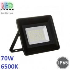 Светодиодный LED прожектор 70W, 4900Lm, 6000K. Гарантия - 1 год.