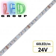 Светодиодная лента 24V, 5050, 60led/m, 14.4W, IP20, RGBCW (16 млн. оттенков), Standart. Гарантия - 12 месяцев