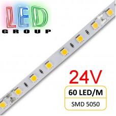 Светодиодная лента 24V, 5050, 60 led/m, 14.4W, IP20, 1200Lm, 4200K-белый нейтральный, Standart. Гарантия - 12 месяцев