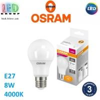 Светодиодная LED лампа OSRAM, 8W, E27, A60, 4000К - нейтральное свечение. Гарантия - 3 года
